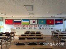 부영그룹, '외국인 근로자' 위한 감성안전 실천운동 전개
