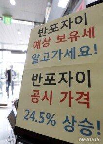 송파 '웃고' 강동·강남 '울고'…희비 엇갈린 강남4구, 왜?