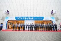 한국경제TV, '2019 부동산 엑스포' 부스 참가 기업 모집