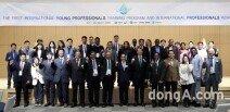 농어촌公, 스마트관개시스템 관련 글로벌 교육·워크숍 개최…22개국 참여