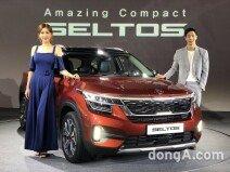 """기아차, 하이클래스 SUV '셀토스' 출시…""""국산 소형 SUV 완결판"""""""