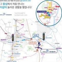 포스코건설, '오포 더샵 센트럴포레' 본보기집 개관