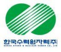 韓·中, 13조5000억 원 규모 불가리아 원전 프로젝트 투자 지원