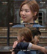 """'더 지니어스3' 하연주, 김유현 탈락에 눈물 """"동갑내기 친구라…"""""""