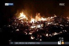 화개장터 화재, 재산피해 약 2억 원… 인명피해는 없어
