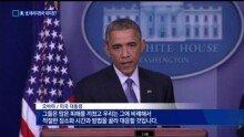 북한 인터넷 다운, 北 운영 사이트 접속 불가능… 미국 보복 가능성 제기