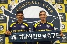 성남, 조르징요·루카스 영입…브라질 삼바트리오 공격진 완성