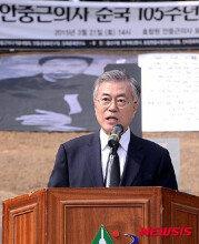 [화보] 문재인, 안중근 순국 105주년 추모식 참석