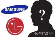 삼성 LG 법적 분쟁 끝내기 합의, '세탁기 전쟁' 포함 3건 일괄 정리