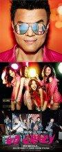 박진영·미쓰에이·2PM, 한일 음원차트 정상… JYP, 죽지 않았다