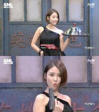 김사은, 'SNL' 출연해 예스마담으로 변신 '시선집중'