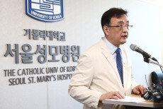 뇌사판정 김성민, 성모병원측 브리핑