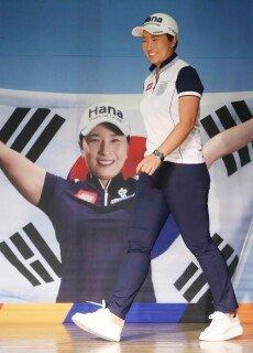 '골프의 여왕' 박세리, 당당한 발걸음
