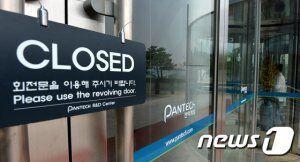 파란만장 부활기…또 한달 늦춰진 '팬택의 운명'
