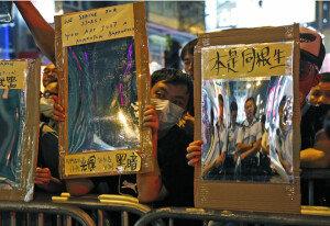 [화보] 홍콩 시위대 이번엔 '거울혁명'