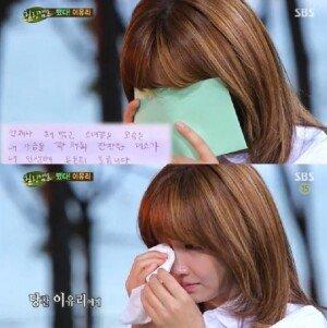 """이유리, 남편 손편지에 눈물 펑펑 """"보고 있어도 또 보고 싶은 사람"""""""