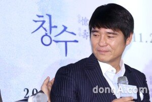 """임창정 공식입장 """"빨리 대응하면 실검 못 올라"""" 폭소"""