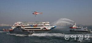 [화보] 해양사고 대비 민관군 합동훈련