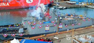 [화보] 해군, 차기호위함 충북함 진수식