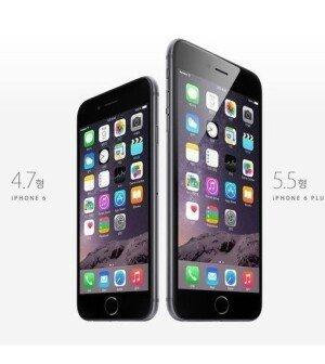 애플스토어, 아이폰6·아이폰6 플러스 오늘부터 예약 판매 실시