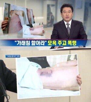 """'윤일병 사건' 가해병장에 징역 45년 선고 """"살인죄 버금가는 중형"""""""