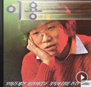 """이용 '잊혀진 계절' 화제… """"지금도 기억하는 10월의 마지막 밤"""""""