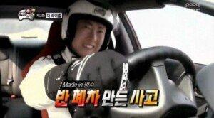 """'무한도전' 레이싱특집 사고 차주 """"박명수 나오면 채널 돌린다"""""""