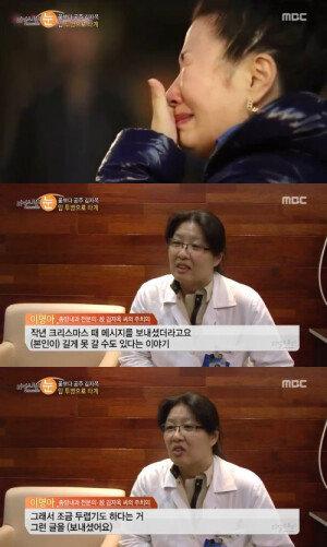 """故 김자옥 발인… 주치의, 고인 생전 문자 공개 """"조금 두렵다"""""""