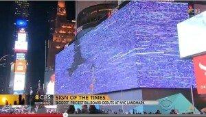뉴욕 축구장 길이 옥외광고판, 세로 8층 건물 높이…월임대료 27억