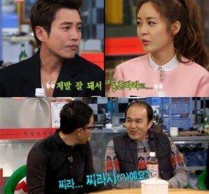 """'힐링캠프' 김광규, 성유리·안성현 열애 소식에 """"찌라시냐?"""" 폭소"""