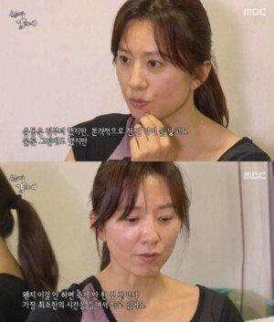 """김희애, 몸매 유지 비결 공개… """"운동 안하면 숙제 안한 느낌"""""""