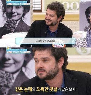 """'오드리햅번 아들' 루카 도티, """"중요한 계기로 한국 방문"""""""