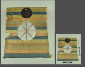 120년 전 조선 방패연 공개, 전세계 떠돈 사연은?