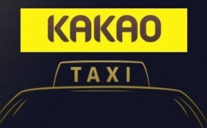 카카오 택시, 애플리케이션 통해 근거리 내 택시 배차