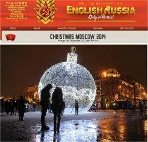 """모스크바 크리스마스 공, 트리 장식에 9.5km 조명 사용 """"환상적"""""""