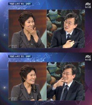 """'뉴스룸' 손석희, 김혜자 """"깍쟁이인 줄 알았다"""" 발언에 '당황'"""