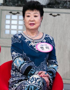 """현미, 건강보험료 장기 체납… """"사기당해 큰 빚, 어려운 상황"""" 해명"""