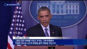 @북한 인터넷 다운, 北 운영 사이트 접속 불가능… 미국 보복 가능성 제기