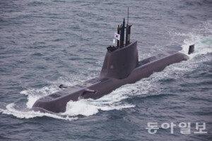 잠수함사령부 2월 1일 창설… 해군 소장이 지휘