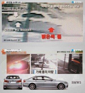 크림빵 뺑소니 사건, '현상금 500만원' 출산 3개월 앞둔 아내위해 크림빵 사오다…