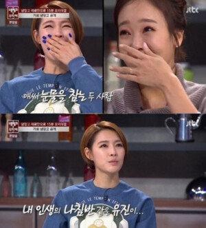 """가희, 소유진과 인연 깜짝 공개 """"내 인생의 나침반 같은 친구"""""""