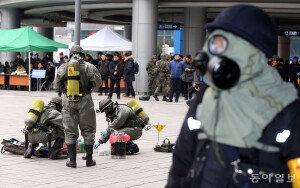 [화보] 서울역광장서 합동 대테러훈련 실시