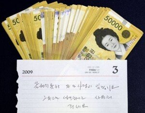 대구 돈벼락 사건, 독지가들에 의해 딱 한 달 만에 800만 원 복구 '완료'