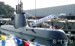 [화보] 해군 잠수함사령부 창설… '하객'으로 온 美핵잠수함
