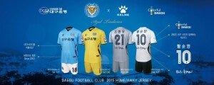 대구FC, 2015시즌 유니폼 공개…푸른 전통 계승