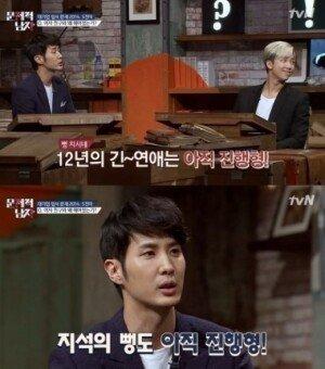 """'문제적남자' 김지석, S전자 입사 질문에 """"12년 교제 중인 여자친구 있다"""""""