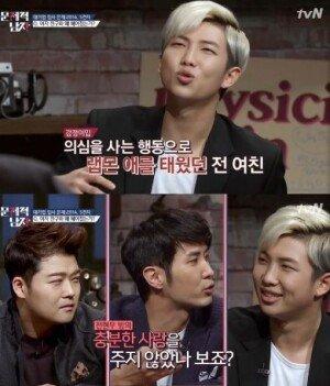 """'문제적남자' 랩몬스터, 아이돌 신분 망각한 채 """"전 여자친구가…"""""""