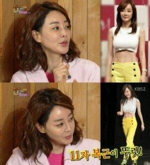 '해피투게더' 김혜은 43세 나이 불구, 탄탄한 11자 복근 '감탄'