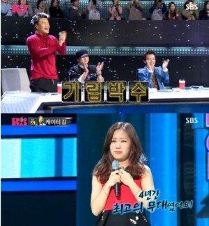 """케이티김, '니가 있어야 할 곳' 열창… 박진영 """"미쳤다"""" 극찬하며 기립박수"""