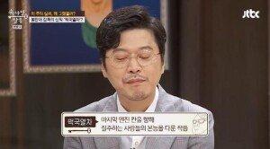"""'떡국열차' 봉만대 감독, """"봉준호 감독에 설국열차 패러디 승낙"""""""
